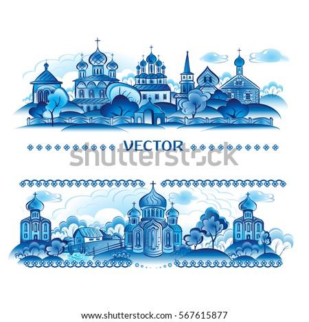 blue vector in russian