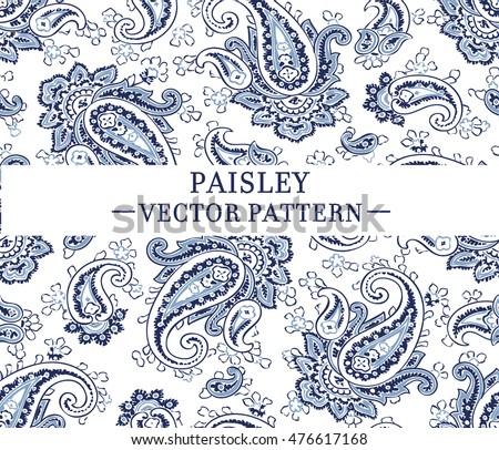 blue vector paisley pattern