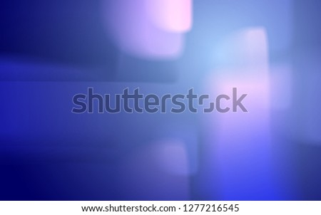 Blurred city background defocused beyond the window, vector illustration out of focus night or evening city dynamic lights.