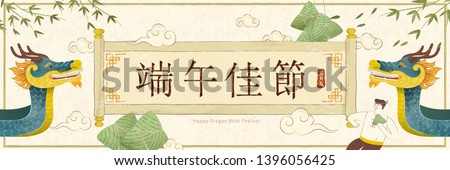 Boat race and scroll paper with dragon boat festival and Fifth of May written in Chinese characters