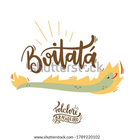 Boitatá. Fantastic Creature of  Brazilian Folklore. Brazilian Portuguese Hand Lettering Calligraphy. Vector. Brazilian legends and tales.