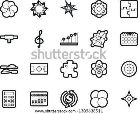 Neural network Newest Royalty-Free Vectors | Imageric com