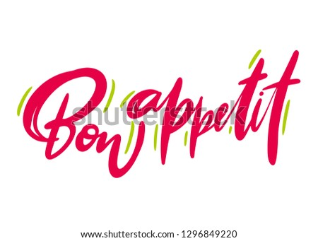 Bon Appetit hand drawn vector lettering. Vector illustration sketch. Isolated on white background. #1296849220