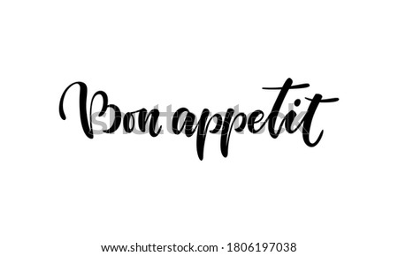 Bon Appetit hand lettering. Good Appetite. vector doodle icons. Isolated on white background. Design for menu restaurant and cafe Stock photo ©