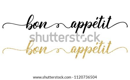 Bon Appetit hand lettering, vintage brush calligraphy with golden glitter texture, custom writing isolated on white background. Vector illustration. Stockfoto ©