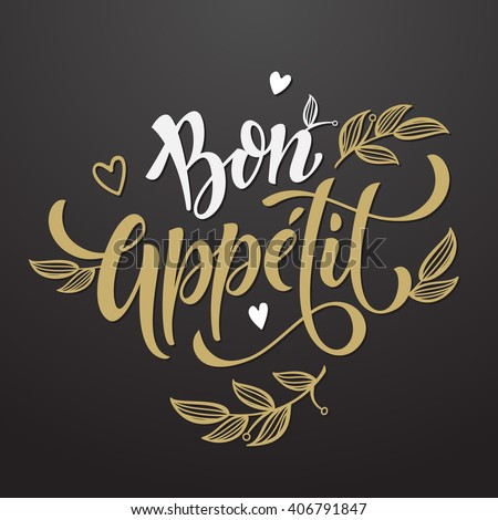 Bon Appetit text. Vector illustration with floral leaves and branches.