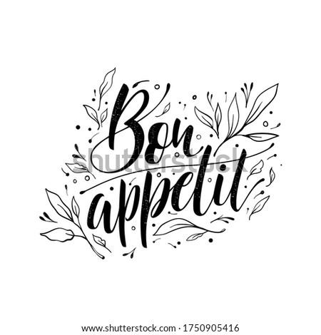 Bon appetit typography vector design for greeting cards and poster. Bon appetit handwritten lettering.  Design template celebration. Vector illustration.