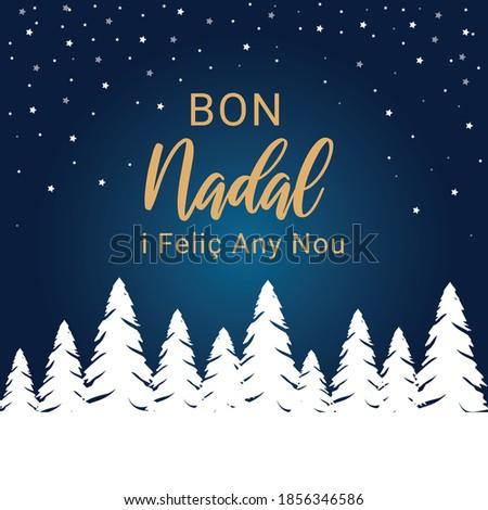Bon Nadal i feliç any nou, christmas different language Zdjęcia stock ©