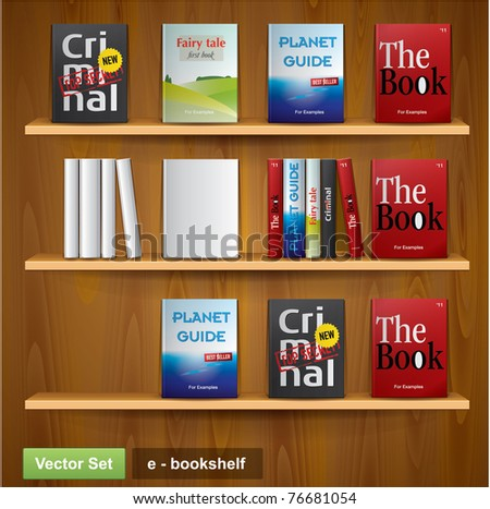 Bookshelf. Vector Image - stock vector