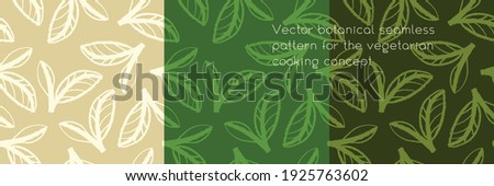 Botanical vector seamless pattern for vegan theme, vegetarian cooking concept. Vegan background with floral ornament for eco store and template banner of green market, organic product label design.