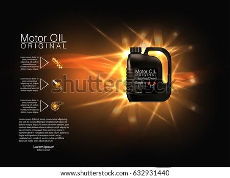 bottle engine oil background