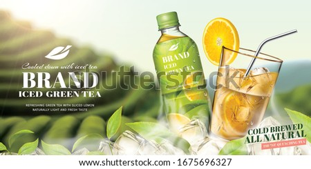 Bottled green tea ads with flying tea leaves and ice cubes on bokeh tea plantation background in 3d illustration