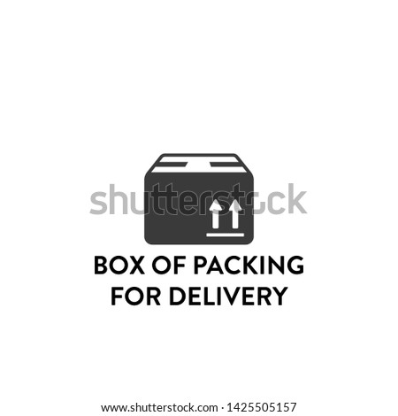 box of packing for delivery icon vector. box of packing for delivery vector graphic illustration