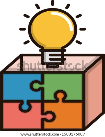 Box Solution Solution Box vector illustration icon filled outline