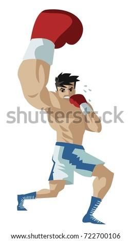 boxer performing an uppercut punch Zdjęcia stock ©