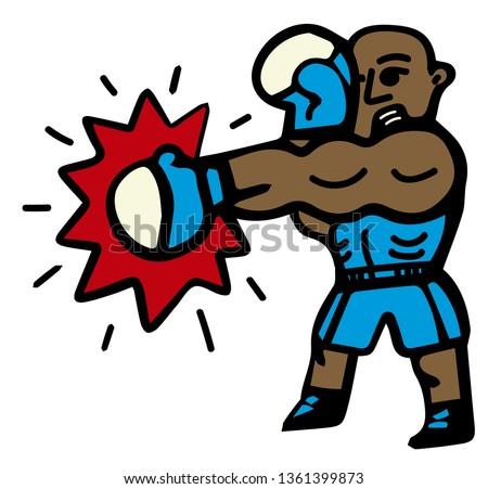boxer throwing a punch Zdjęcia stock ©