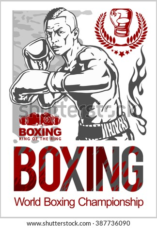 boxing club logo boxing emblem