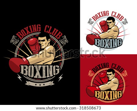 boxing club logo set boxing
