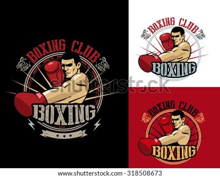 boxing club logo set boxing