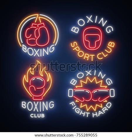 boxing sports club set of logos ...