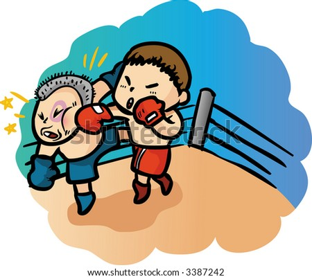 Boxing (Vector)