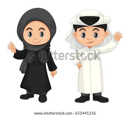 Boy and girl in Qatar costume illustration