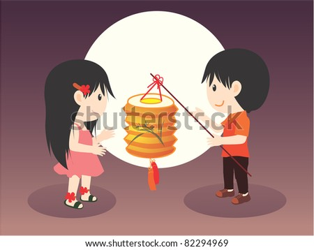boy and girl with lantern