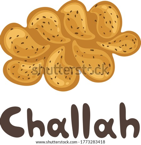 Free Clipart Challah Bread | Free Images at Clker.com - vector clip art  online, royalty free & public domain