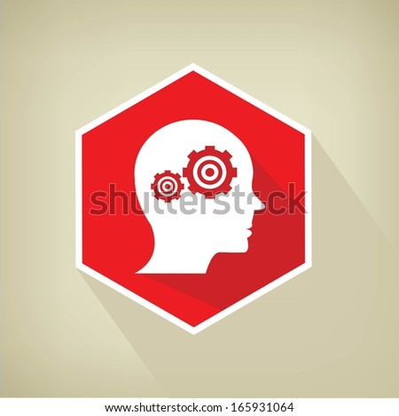 Brain control button,vector