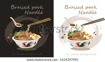 Braised pork noodle Flat  vector illustration of Thai Noodle two tone background. Delicious Thai food.Thai food vector. Pork noodles.