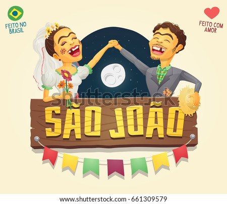 Brazilian June Party Saint John wooden sign logo with flags and a hick couple holding hands in front of a starry night sky with full moon - Perfect as a logo or header - Made in Brazil with love