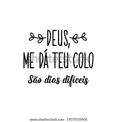 brazilian lettering