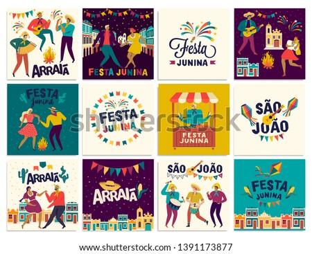 Brazilian Traditional Celebration Festa Junina. Portuguese Brazilian Text saying Friend's Village. Festa de Sao Joao. Arraia Portuguese Brazilian Text saying Fair. Festive Typographic Vector Art.