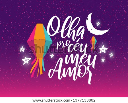 Brazilian Traditional Celebration Festa Junina.  Portuguese Brazilian Text saying Look At The Sky My Love. Festa de Sao Joao. Festive Typographic Vector Art. Colorful composition.