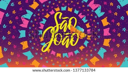 Brazilian Traditional Celebration Festa Junina.  Portuguese Brazilian Text saying Sao Joao. Festa de Sao Joao. Festive Typographic Vector Art. Colorful composition.