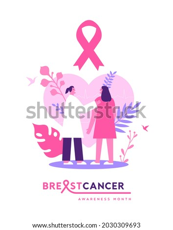 Breast Cancer Awareness Month greeting card illustration of young woman patient and female doctor together for october event. Happy girl in medical appointment, disease prevention concept.