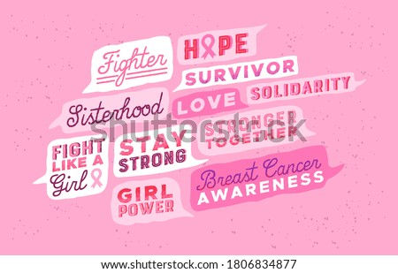 Breast Cancer awareness pink quote set, powerful inspirational words and motivation messages for female medicine. Women health care typography quotes, sticker pack or label collection.