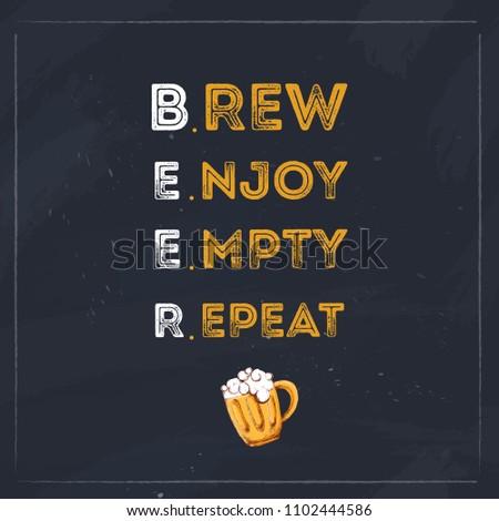 brew enjoy empty repeat beer