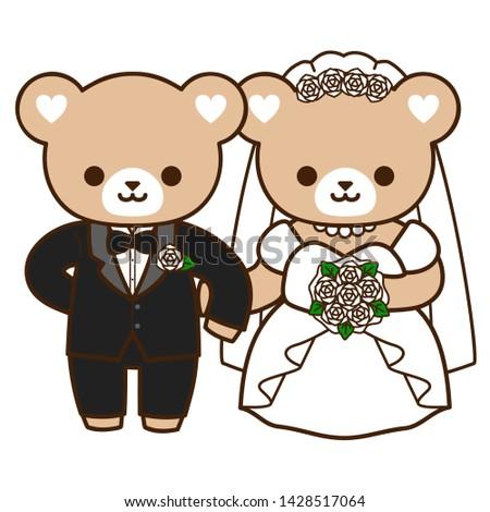 bride and groom wedding couple