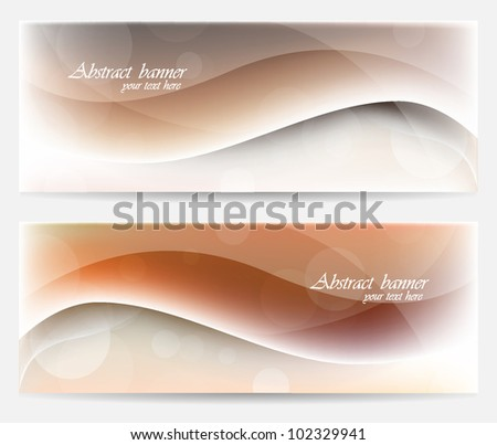 Bright brown wavy banners with circles - stock vector