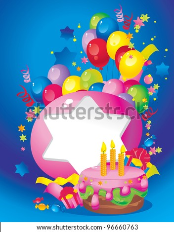 Bright Holiday composition of  cake, balloons, gift boxes, confetti, sweets, Streamer and  Frame for your text congratulations