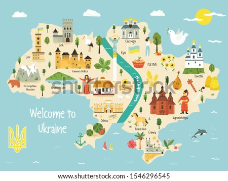 Bright map of Ukraine with it's landscape, symbols,food buildings, cities, characters. Vector design with tourist attractions. For travel guides, posters, leaflets. Foto stock ©