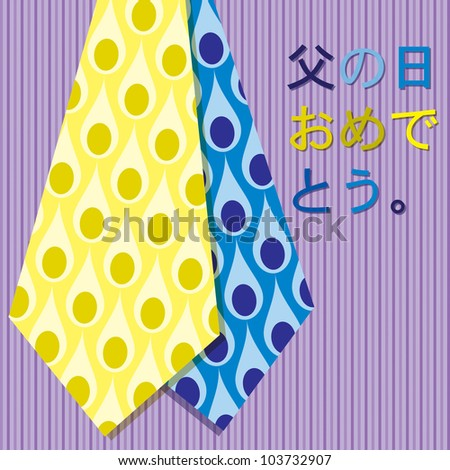 Bright peacock design 'Happy Father's Day' neck tie card in vector format.