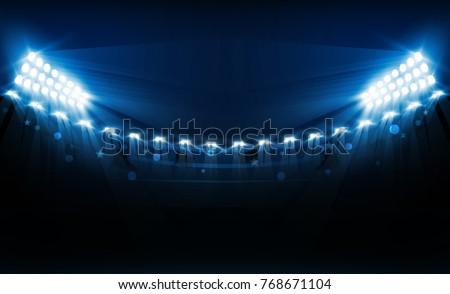 Bright stadium lights vector design. Vector illumination