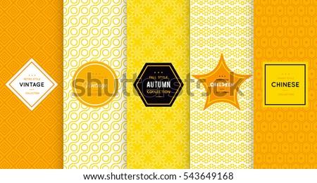 bright yellow seamless pattern