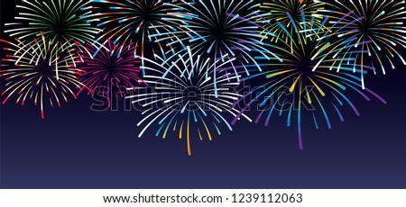 brightly new year fireworks