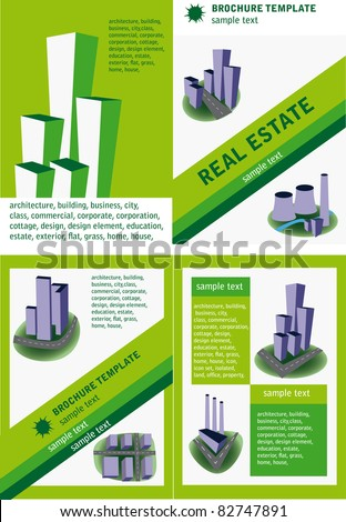 Brochure template on a theme of real estate, building and manufacture.