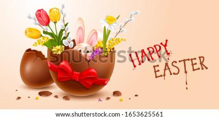 broken easter chocolate egg