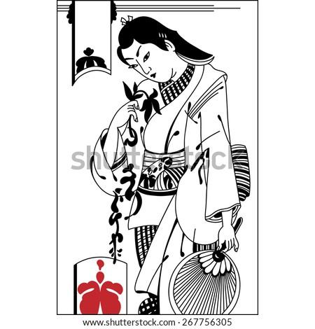 Broken heart. The vector illustration of sad samurai.  Vintage hand draw art. Set of illustrations