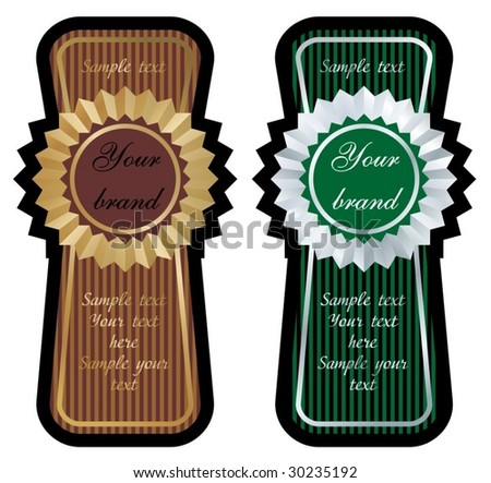 brown and green label set vector